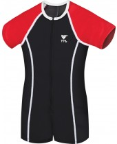 Boy's Solid Thermal Suit