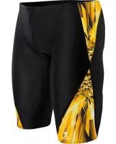 Boy's Atlas Blade Splice Jammer Swimsuit