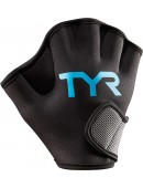 Aquatic Resistance Gloves